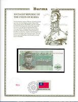 Burma Banknote 1 Kyat  1972 P 56 UNC w / UN FDI FLAG STAMP Prefix DU