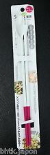 菜箸 Saibashi Bacchette cucina giapponese VIOLA MALVA 30 cm x2 Made in Japan