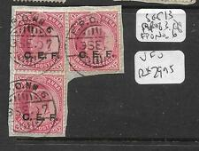 INDIA CHINA EXPED FORCE  (PP2409B) KE 1A SG C13 PBL OF 3 FPO NO 6  VFU