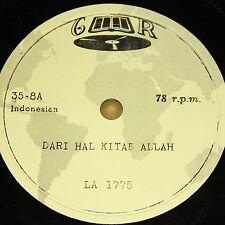"""INDONESIAN Language """"Dari Hal Kitab Allah"""" G R Vinyl 35-8 78rpm 7 9/10in"""