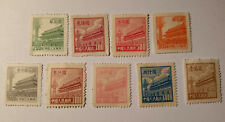 CHINA STAMPS UNUSED 1950' Gate of Heavenly Peace