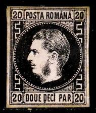 ROMANIA: 1866 19TH CENTURY CLASSIC ERA STAMP MINT NEVER HINGED SCOTT #31 SOUND