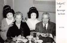 Harunoya Tea-House Eating Sukiyaki Sita Geisha Real Photo Postcard J72432