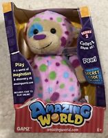 Amazing World Pearl Plush Stuffed Animal Toy By Ganz NIB
