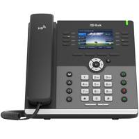 "Brand New HTEK UC924 Gigabit IP VoIP Office Phone w/ PoE, 3.5"" Color Display"