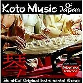 Collectables Instrumental Music CDs