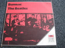 The Beatles-The Beatles LP-Made in Bulgaria-Rock