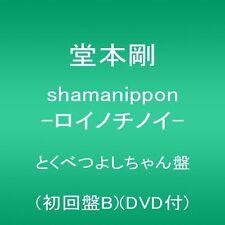 Tsuyoshi Domoto - Shamanippon-Roinochinoi [New CD] Japan - Import
