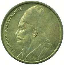 GREECE / 2 DRACHMA 1986 UNC BEAUTIFUL COLLECTIBLE COIN          #WT29686