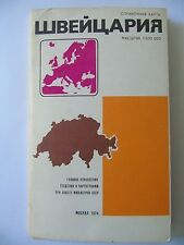 Geographic map of the Switzerland, Reference map, USSR, 1974, 1: 500 000