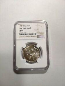 China Coins, 1985 Great Wall 1 Yuan, MS 66, 5810378-015