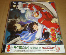 CD INUYASHA TV ANIME ORIGINAL SOUNDTRACK VOL.3 MICA-0023