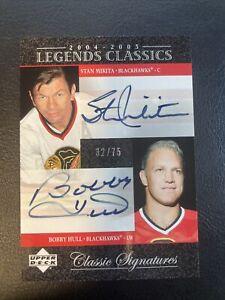 2004-05 UD Legends Classics Signatures #DC3 Stan Mikita/Bobby Hull Blackhawks
