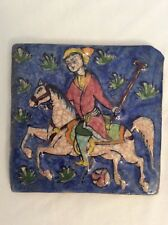 Carreau en céramique émaillée - Qadjar - Iran fin XIX