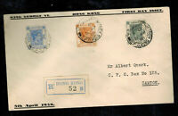 1938 Hong Kong First Day Cover to Canton China King George 6 FDC  KGVI Register
