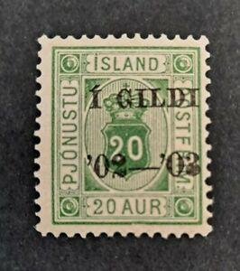 Iceland 1902 20 Aur Official Gildi Overprinted Stamp filled in 3 error