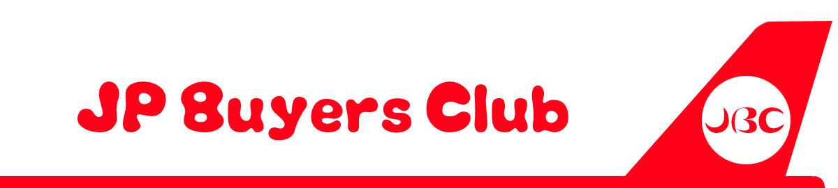 JP Buyers Club