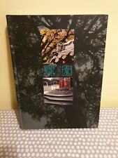 Shanghai Yuyan Garden. Book Of.