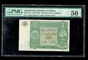 Afghanistan   Ministry of Finance  5 Afghanis   1936   P-16C   PMG-50   **RARE**