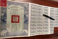 China 1940 Chinese Reconstruction 5 US Dollars Gold Coupons UNC Bond Loan Stock