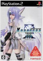 USED PS2 PlayStation 2 Xenosaga Episode III 96020 JAPAN IMPORT