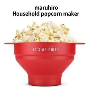 2021 maruhiro popcorn in the microwave Household popcorn maker