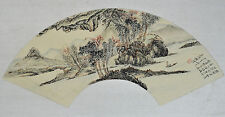 Chinese fan painting (FP48)