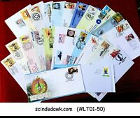 INDIA - NICE COLLECTION OF SPECIAL COVERS - 25nos All Different