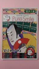 #3 Art Face Pack Cosmetic Sheet Green Tea Aroma Maro Free Shipping From Japan