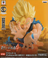 Goku SCultures Figure Tenkaichi Sculture Gokou Anime Dragon Ball Z DBZ BANPRESTO
