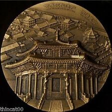 China 2014 70mm Brass Medal - World Heritage Series (2nd Issue) - Dynasty Palace