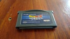 Dragon Ball Z: Supersonic Warriors / Dragonball Super Sonic (GBA Advance) JAPAN