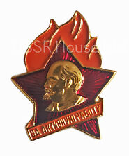 "USSR Soviet Russian ""For Active Work"" Pioneer Lenin Communist Pin Badge CCCP"