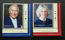 Malaysia Royal Visit Prince Of Wales & Duchess Cornwall 2017 (stamp color) MNH