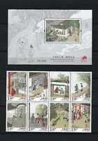 China Macau 2016 聊齋 Literature Characters Strange Tales of Liao Zhai Stamp set i