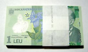 BUNDLE 100 NOTES 1 LEU 2005 (2017) P#117 ROMANIA LAST ISSUE OLD COAT OF ARMS UNC