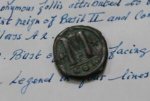 Basil II and Constantine VIII, 970 – 1092,Big AE Follis JESUS FACING SCARCE B34