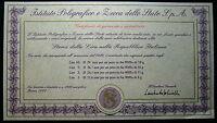 2004 Italia Ipsz Certificado de Garantía y Autenticidad Original