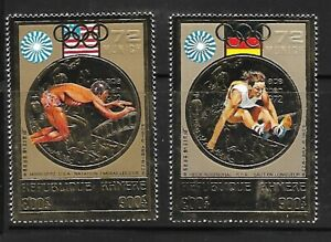 CAMBODIA Sc C38-9 NH issue of 1973 - GOLD FOIL OLYMPICS SET