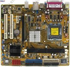 ASUS P5RD2-VM , LGA775 Socket, Intel Motherboard