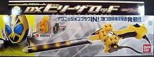 Bandai Masked Kamen Rider Fourze Billy Rod DX Weapon LED Light & Sound w/ Switch