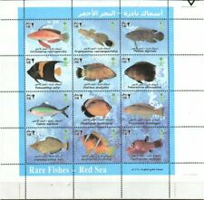 Saudi Arabia Stamp - Rare Fishes of the Red Sea Stamp - NH