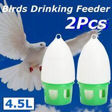 2Pcs 4.5L Water Dove Drink Dispenser Pigeon Birds Canary Drinker Feeder Supplies