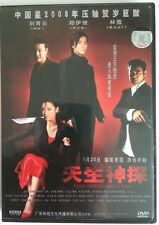 RUNNING OUT OF TIME 2 CHINESE DVD JOHNNIE TO LAU CHING WAN EKIN CHENG