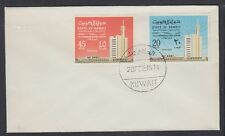 Kuwait 1972 FDC Mi.537/38 Stadt City Gebäude Building Tower [ca304]