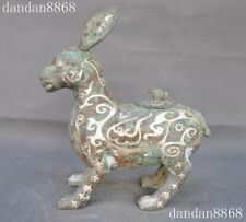 """13""""Old Chinese Feng Shui Bronze Ware Silver Donkey Animal lucky Statue sculpture"""