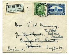 Sudan 1935 (5th Jan) General Gordon 2p. + 5m. on commercial Air Mail cover to UK
