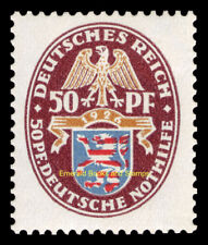 EBS Germany 1926 Emergency Relief (Nothilfe) - Hesse - Michel 401X MH*