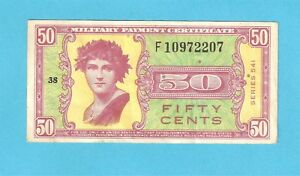 Series 541 Military Payment Certificate MPC 50 Cent Replacement Note  KSLCACK