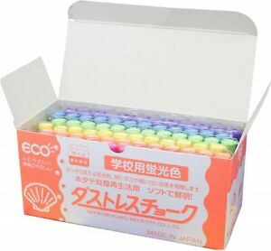 6 COLOR Chalk 72pcs Hagoromo Fulltouch Bright DCK-72-6C from Japan